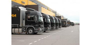Условия по доставке грузов стали еще выгоднее
